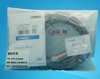 2PCS Proximity Switch E2EM X16MX1 12 24VDC Free shipping|switch|switching power supply efficiencyswitch big -