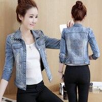 jeans jacket women 2018 plus size 2XL Denim Jackets Vintage Casual Coat Female Basic Coats for Outerwear jaqueta feminina casaco