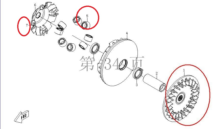 DRIVE WHEEL FACE /ROLLINGS/SLIDES SUIT FOR CF500 0180 051300/0180 051100/0180 051003