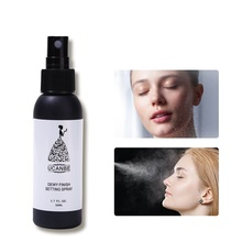 UCANBE Dewy Finish фиксирующий спрей стойкий основа для макияжа лица Защита от масла контроль пота закрепитель косметики TSLM2
