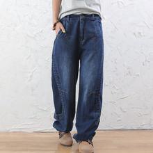 Шаровары для женщин, брюки размера плюс, хлопковые свободные джинсы с высокой талией, повседневные осенние весенние зимние новые модные женские брюки, awi0603