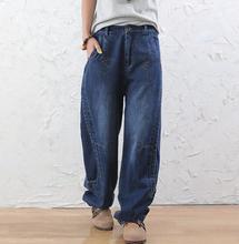 Шаровары брюки для женщин плюс размер хлопок свободные высокой талией джинсы случайный осень весна зима новый мода женские брюки awi0603