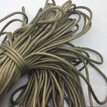 10yds/Lot Gold Paracord Bracelets Rope 7 Strand Parachute Cord CAMPING HiKING #SZ63