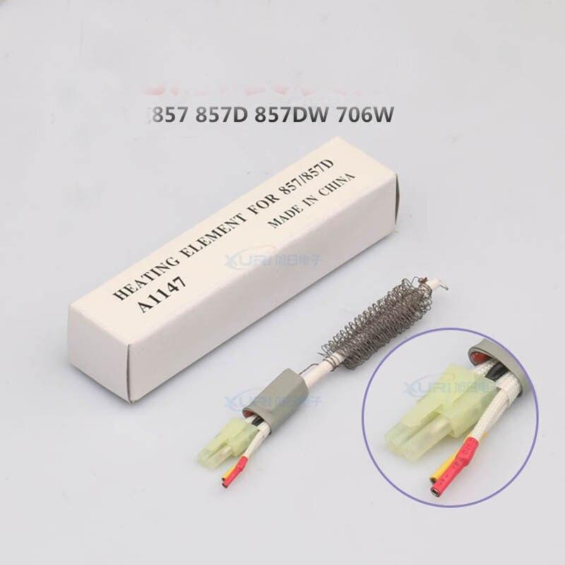 QUICK 857DW+ 957DW+ 706W Hot air gun rewinding soldering station heating core A1147 все цены