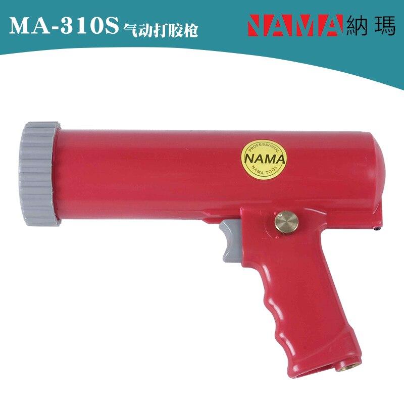цена на Taiwan Pneumatic glue silicone gun wall with glass glue sealant gun pushing gun MA-310S