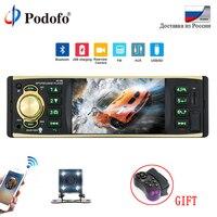 Podofo autoradio 4 12V Car Radio Bluetooth 1 din Auto Audio Stereo Phone AUX IN FM/USB/MP3 Player One Din radio Remote Control