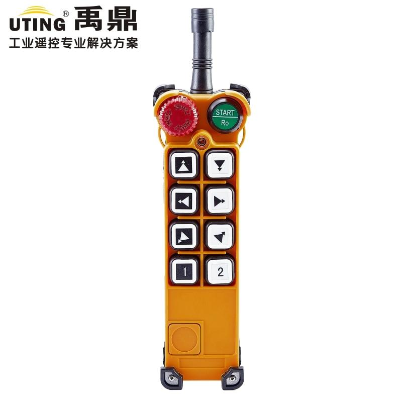 Telecontrol F26-A3 radio Industrial remote control transmitter for crane niorfnio portable 0 6w fm transmitter mp3 broadcast radio transmitter for car meeting tour guide y4409b