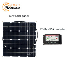 цена на Boguang 50w solar panel Monocrystalline silicon cell module 12v/24v/10A controller DIY kit solar system for battery power charge