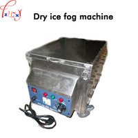 110/220V 1PC Stage dry ice fog machine small stainless steel dry ice smoke machine for wedding/celebration performance equipment