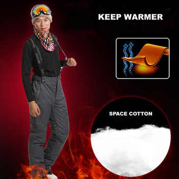 KP01 HIgh quality mens snowboarding ski pants men beginner two ski pants monoboard skiing pants