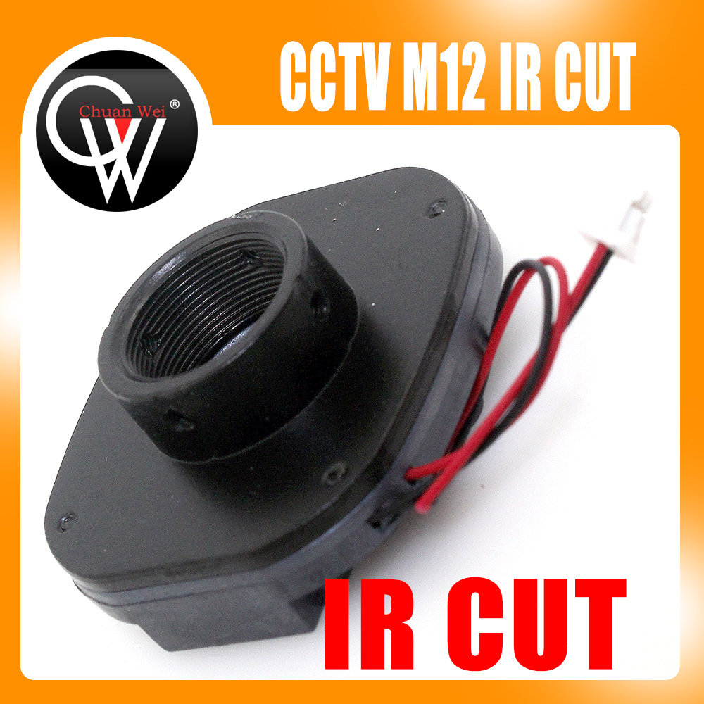 Metal IR CUT filter M12 lens Mount double filter switcher for Full HD CCTV Camera Mount high quality metal material hd ir cut filter m12 0 5 lens mount double filter switcher for ip camera cctv camera