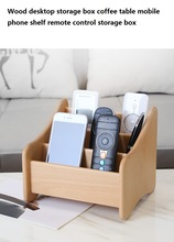 купить Wood desktop storage box coffee table mobile phone shelf remote control storage box wood bamboo по цене 1253.3 рублей