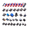 37pcs Sensor Kit Set Including Laser Sensor Module 3 Color LED Module PS2 Game Joystick Module