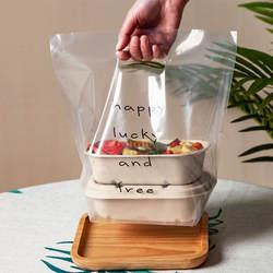 """50 шт белый Прозрачные полиэтиленовые пакеты """"счастливый и Бесплатная"""" с ручкой для выпечки мешок торт десерт хлеб пищевой упаковка для"""