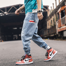 Fashion Streetwear Men Jeans Spliced Designer Red Stripe Harem Pants Loose Ripped Slack Bottom Hip Hop Joggers