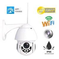 Wifi камера 1080 P PTZ наружная скоростная купольная Беспроводная Проводная система видеонаблюдения ip-камера безопасности 2MP HD IR двухстороннее а...