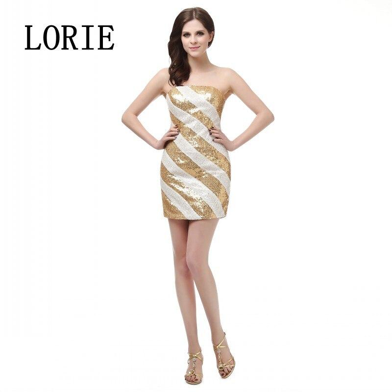 White Short Strapless Dress