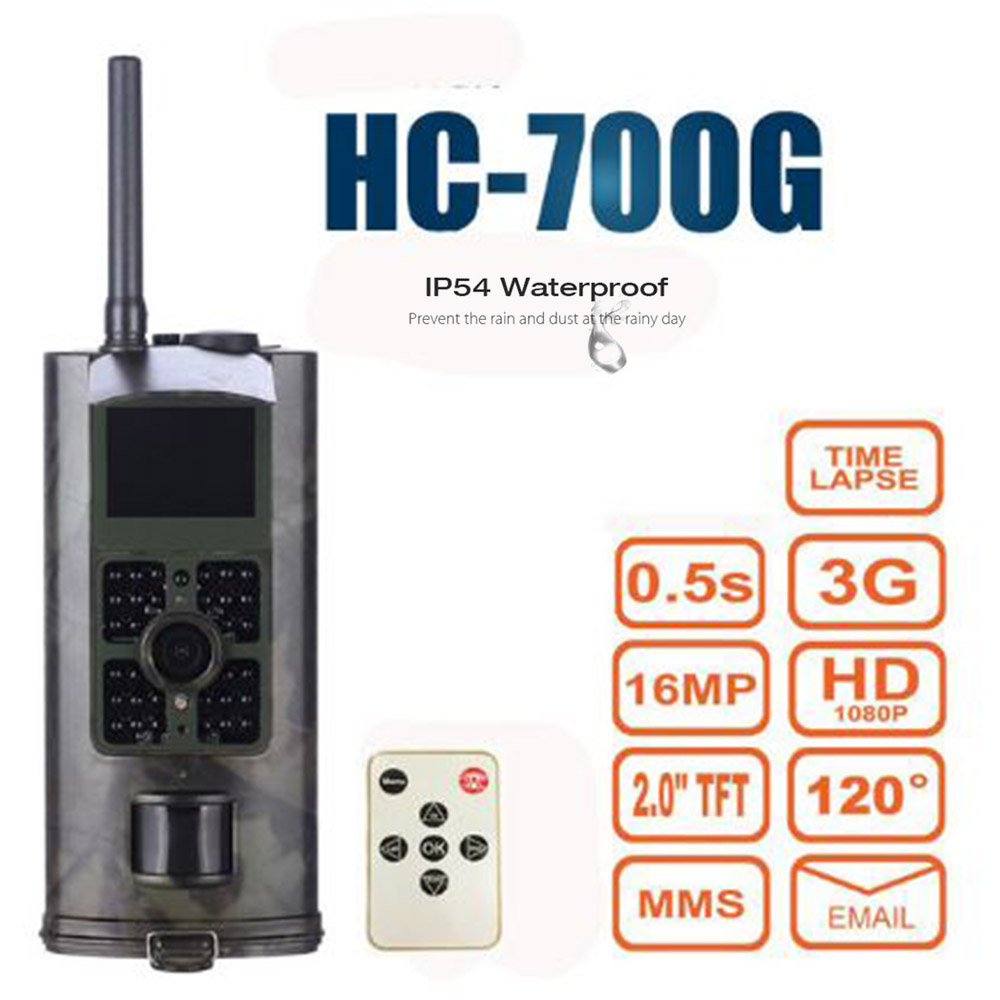 Outlife HC700G 16MP Trap Camera Infrared Night Vision Hunting Camera 3G SMS MMS GSM 1080P SMTP