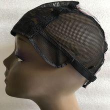 5 шт 3 размера черная Корейская кружевная шляпа парик делая кепку пластиковый, парик с регулируемым ремешком для париков