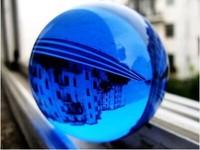 Asian Rare Natural Quartz Blue Magic Crystal Healing Ball Sphere 80mm
