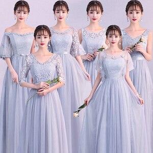 Image 2 - 2021 סקסי מסיבת חתונת שושבינה שמלות קצר פורמליות שמלת BN708