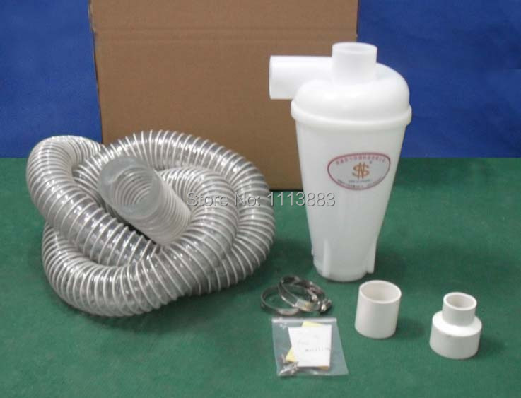 Cyclone Dust Separator + 2.2m Hose With 55mm Diameter(or 2m Hose With 50mm Diameter)