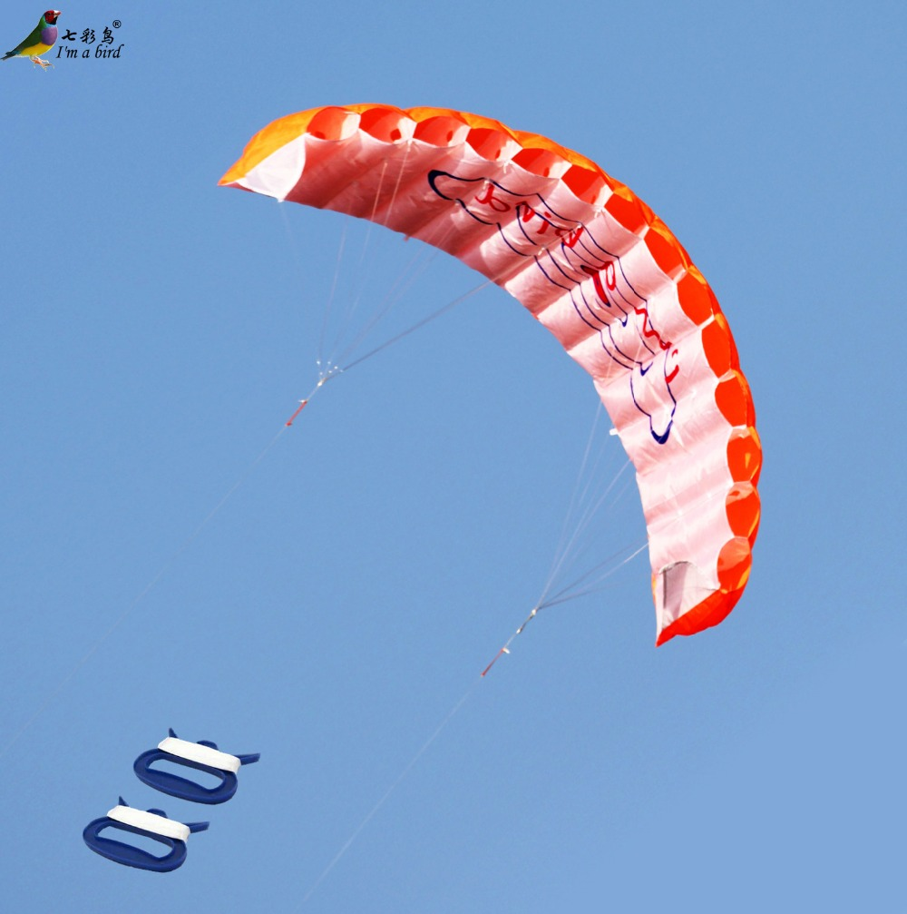 Free Shipping Outdoor Fun Sports Power Dual Line Stunt Parafoil Parachute Rainbow Sports Beach Kite For Beginner