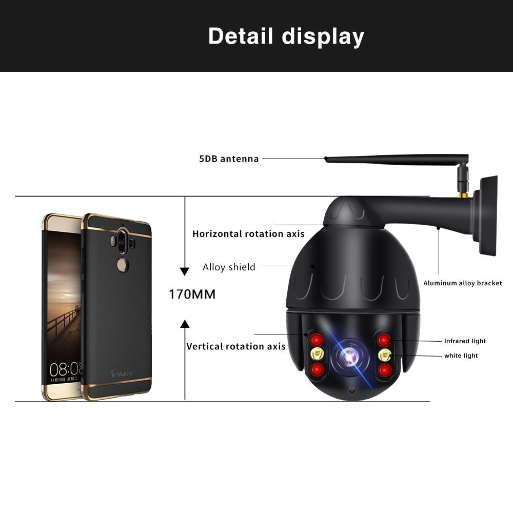 Security Outdoor Camera 1080P IP Camera outdoor camera Security Speed Dome ip Camera with 5X Optical Zoom wifi camera ip camera