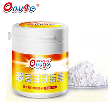Onuge Beauty & Health Oral Hygience Go Yellow Teeth Plaque Tartar Coffee Stain Teeth White Powder Teeth Whitening Dental Bleach