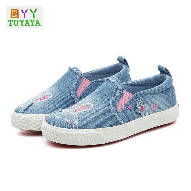 2018 printemps garçon chaussures en toile dans les chaussures pour enfants ZVUNi0jYep