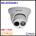 Hikvision CCTV Camera 4MP Multi-language DS-2CD3345-I POE Hikvision ONVIF Support Waterproof Camera H.265 for Cameras Security