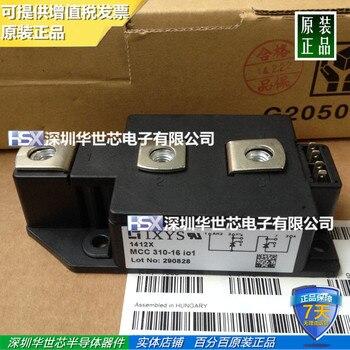 NEW original MCC310-16IO1