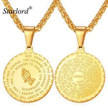 Starlord молитвенные ожерелья и Библия монеты ювелирные изделия