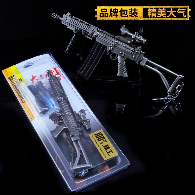SA58Para Game Playerunknown's Battlegrounds Keychain Weapon Model Keyring zinc alloy