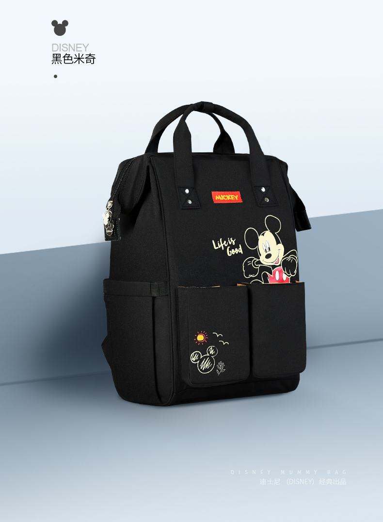HTB1mimzlrsrBKNjSZFpq6AXhFXaq Disney Backpacks Mummy Bag Multifunction Large Capacity Double Shoulder Travel bags Baby Handbag Bottle Insulation Chair Bags