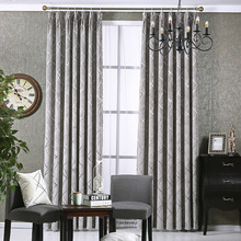Simple and modern curtains in the living room thickened chenille silver jacquard * water cube shading curtain finished custom