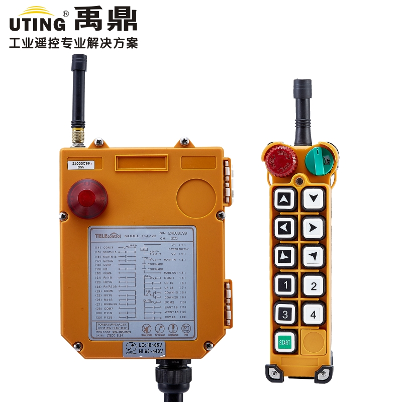 F24-10S(include 1 transmitter and 1 receiver)/10 channels 1 Speed Hoist crane remote control wireless radio Uting remote control ac65 440v industrial remote control wireless hoist crane remote control switch 1 receiver and 1 transmitter push button switch