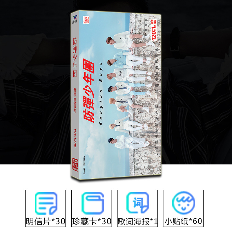 Back To Search Resultsapparel Accessories 1 Poster Fire Bts K-pop K Pop Bts 1 Sold With Traditional Methods 2018 Card Photo Card Album Poster Kpop Bts Bangtan Jung Kook Label Post 120 Cards