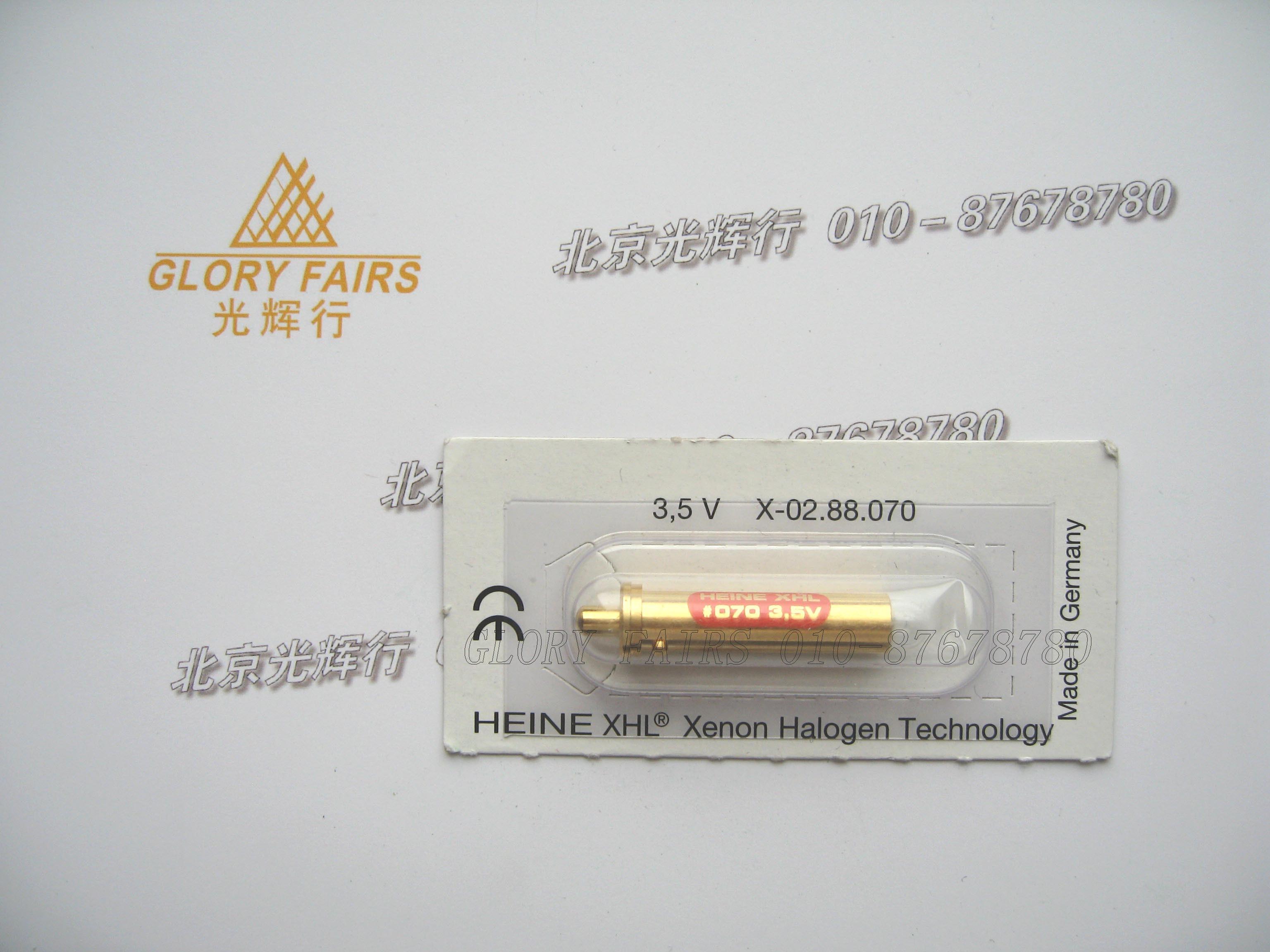 Галогенная лампа x/02.88.070 Heine XHL #070