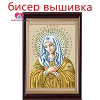 33 см * 47 точные печатные 11CT набор страз для вышивки Virgen религия серии полный вышивка бусины ручной работы diy бисером