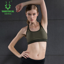 Pure color fitness sport bras yoga underwear female no steel ring running cushioning breathable sweat quick dry vest FAMB6541