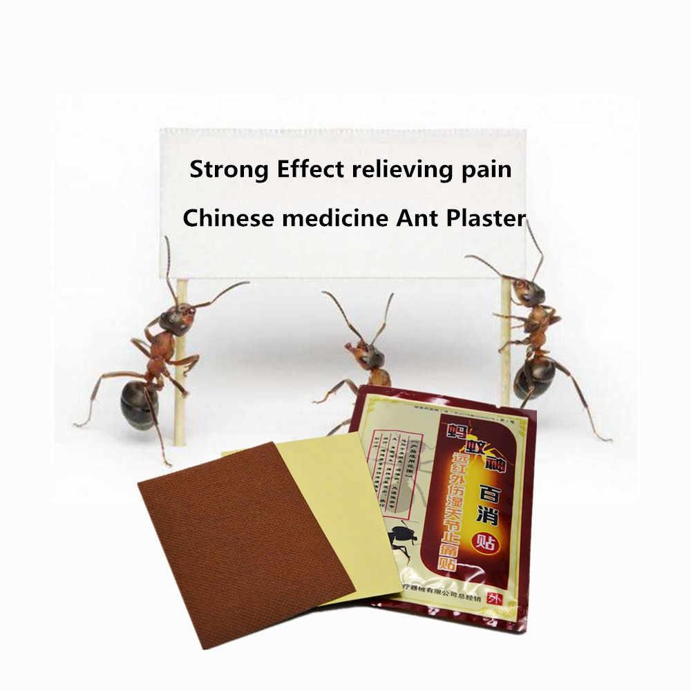 DISAAR 野生アリ毒エッセンシャルオイル薬用パッチネックバックボディ痛みキラーボディマッサージプラスター卸売 80 個