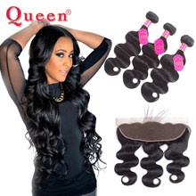 Queen Hair Products Brazilian Body Wave Human Hair Bundles With Frontal Closure Brazilian Virgin Hair Weave Bundles With Closure(China)