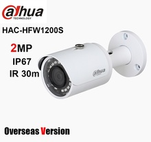 Dahua cámara HAC HFW1200S de 2MP HDCVI IR Bullet, 1080P, IR, 30m, IP67, impermeable, sustituye DH HAC HFW1220S cámara analógica, cámara CCTV