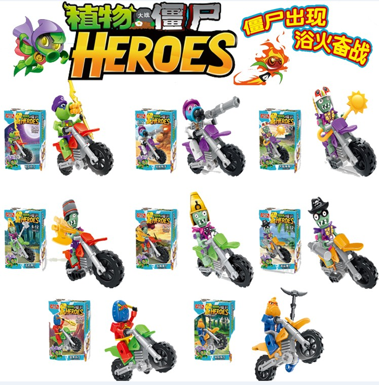 plants vs zombies 2 toy action & figures anime figure Building Blocks Bricks brinquedos juguetes kids toys