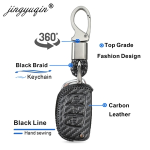 Image 2 - Carbon Leather Key Case Key Fob Cover Keychain For Hyundai Creta Tucson Elantra Santa Fe ix25 ix35 i20 i30 HB20 Verna Mistra