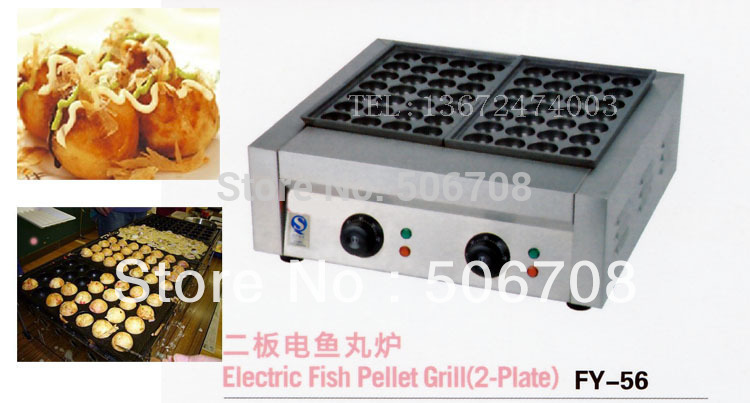 Electric Fish Ball Maker Meatball oven Meat ball forming machine Takoyaki maker Machine free shipping electric fish ball maker meatball oven meat ball forming machine takoyaki octopus cluster