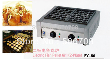 Electric Oven Parts | Electric Fish Ball Maker Meatball Oven Meat Ball Forming Machine Takoyaki Maker Machine