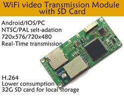 Linkcard 2.4G Wireless Transmitter Module UAV Drone CVBS to WiFi WiFi AV Transmitter