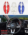 Aluminium Alloy steering wheel DSG paddle shifters for Subaru Forester Outback Legacy XV Paddle Gearbox Car Accessories